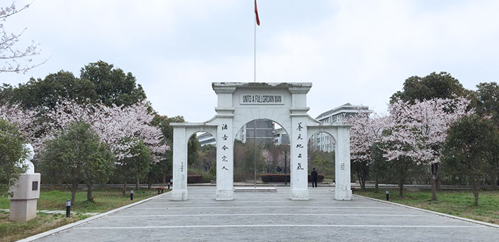 苏zhou大学景se