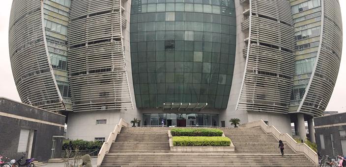 苏zhou大学内景