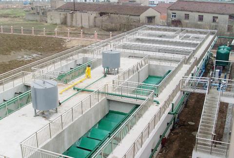 光伏工业废水处理工艺技术