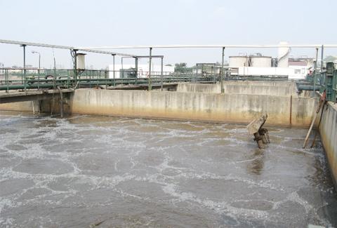 毛纺织印染废水工艺